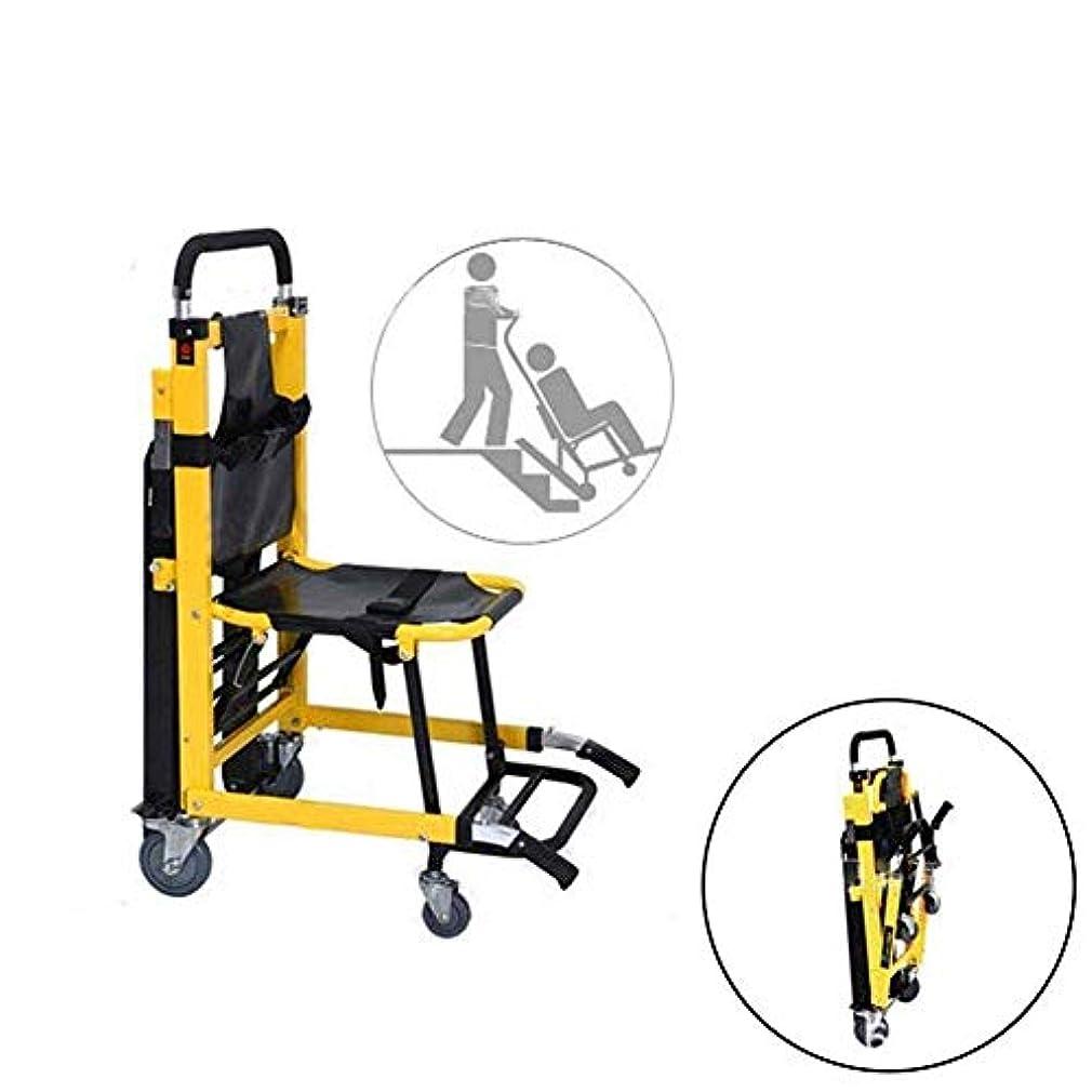 迷路医学マーティフィールディングアルミ合金の椅子の医学的な緊急の忍耐強い移動救急車の輸送折る上昇の手動病院の伸張器
