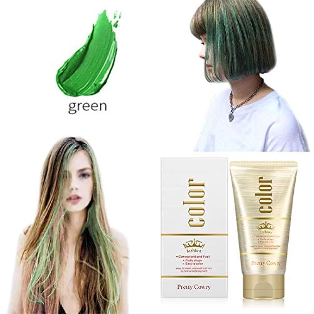 日没万歳酸素染めヘアワックス、ワンタイムカラースタイリング、スタイリングカラーヘアワックス、ユニセックス9色、diyヘアカラーヘアパーティー、ロールプレイング (Green)