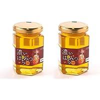 【お得な2本セット】 天然蜂蜜(リンデン) 190g ロシア産