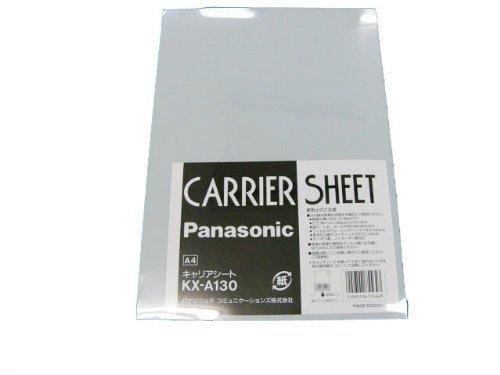 パナソニック FAX用キャリアシート A4サイズ KX-A130