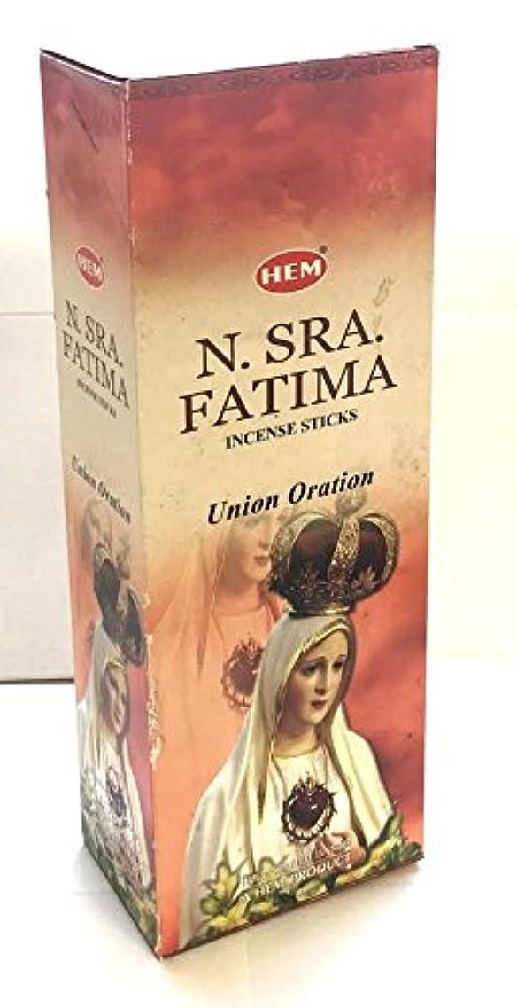 血反響する使役裾Best Seller n. SRA。Fatima Incense Sticks 120-sticks