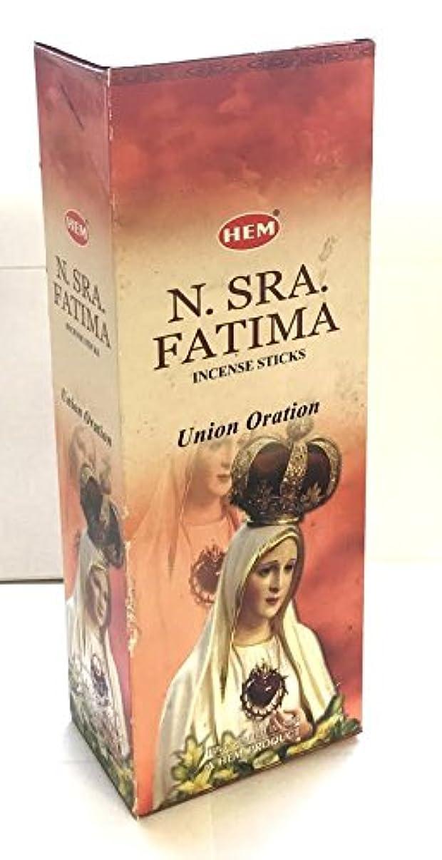 黒人ハンディ面裾Best Seller n. SRA。Fatima Incense Sticks 120-sticks