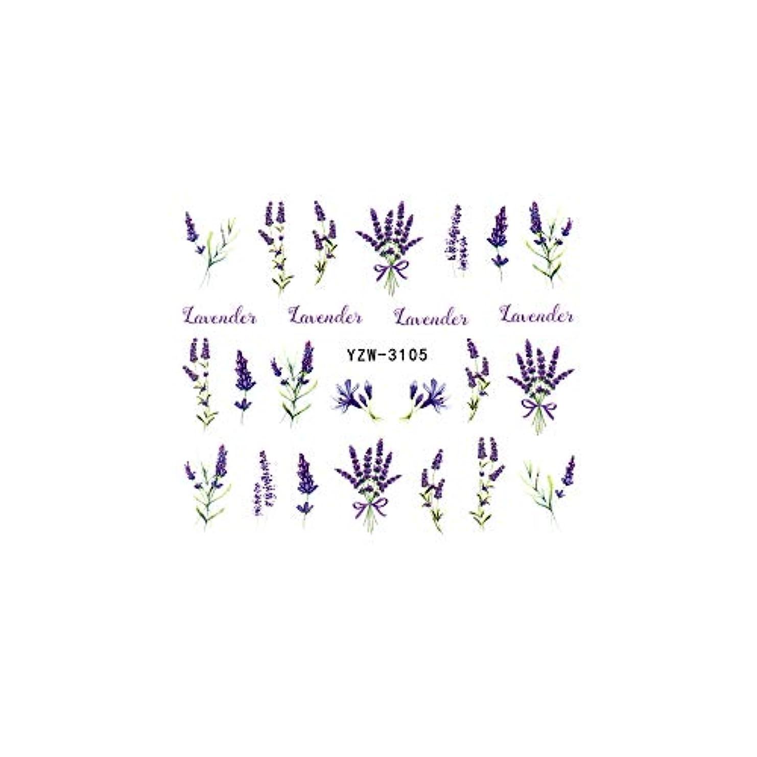 付属品ペルメル伴うウォーターネイルシール ラベンダーハーブシール【YZW-3105】フラワー ネイル 花柄 花束ネイル ネイルアート