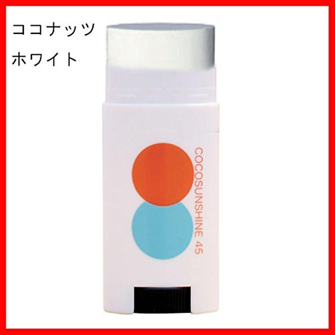 慢性的多数の香水COCOSUNSHINE(ココサンシャイン) フェイス スティック UV FACE STICK