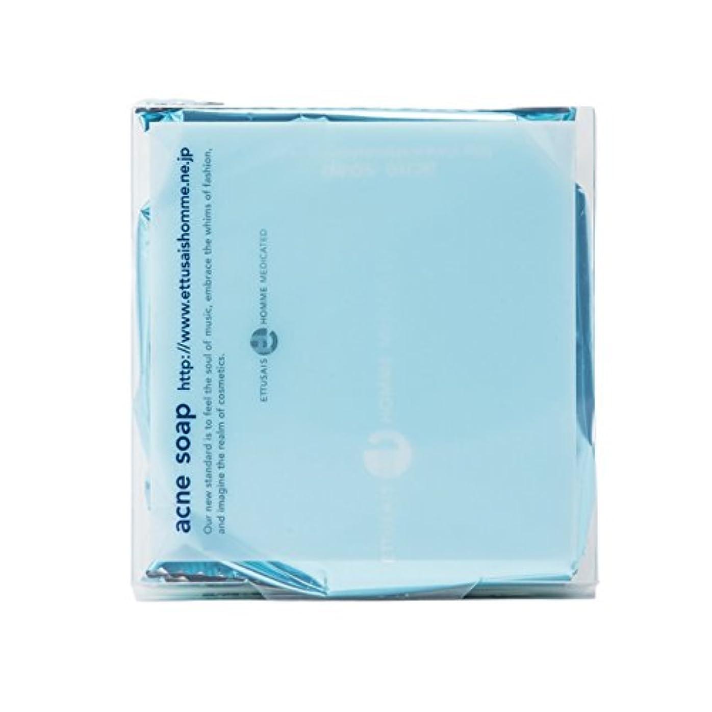 のりうまくやる()上昇[医薬部外品] エテュセ オム 薬用アクネ ソープ 薬用石けん 100g