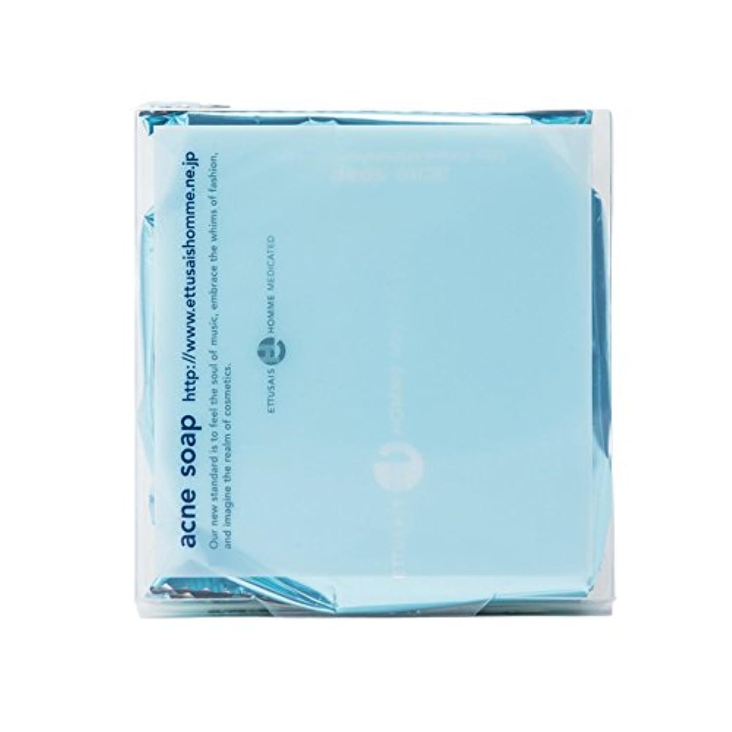 熱帯の抑圧拡張[医薬部外品] エテュセ オム 薬用アクネ ソープ 薬用石けん 100g