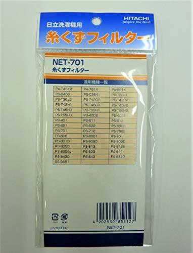 日立 純正品 糸くずフィルター NET-701