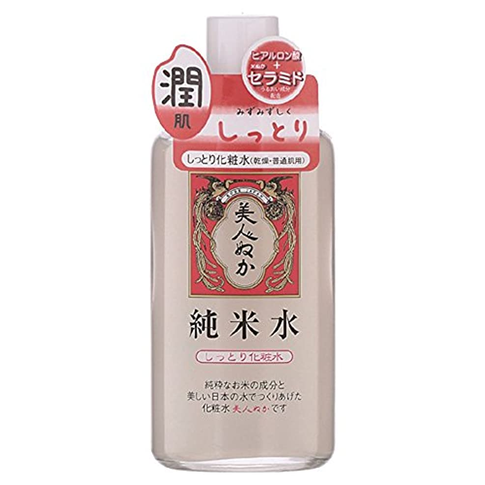 のホスト努力キャスト美人ぬか 純米水 しっとり化粧水 130mL