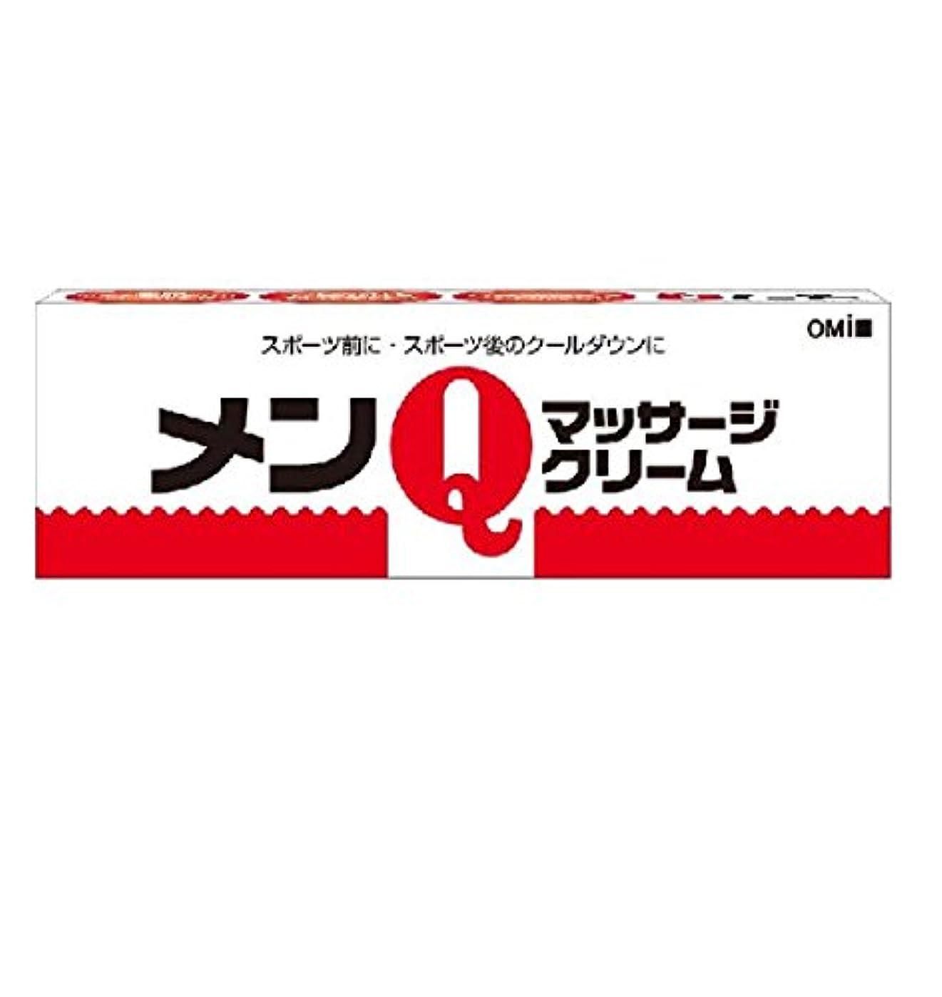 サドル急速な百科事典近江兄弟社 メンQマッサージクリーム 65g
