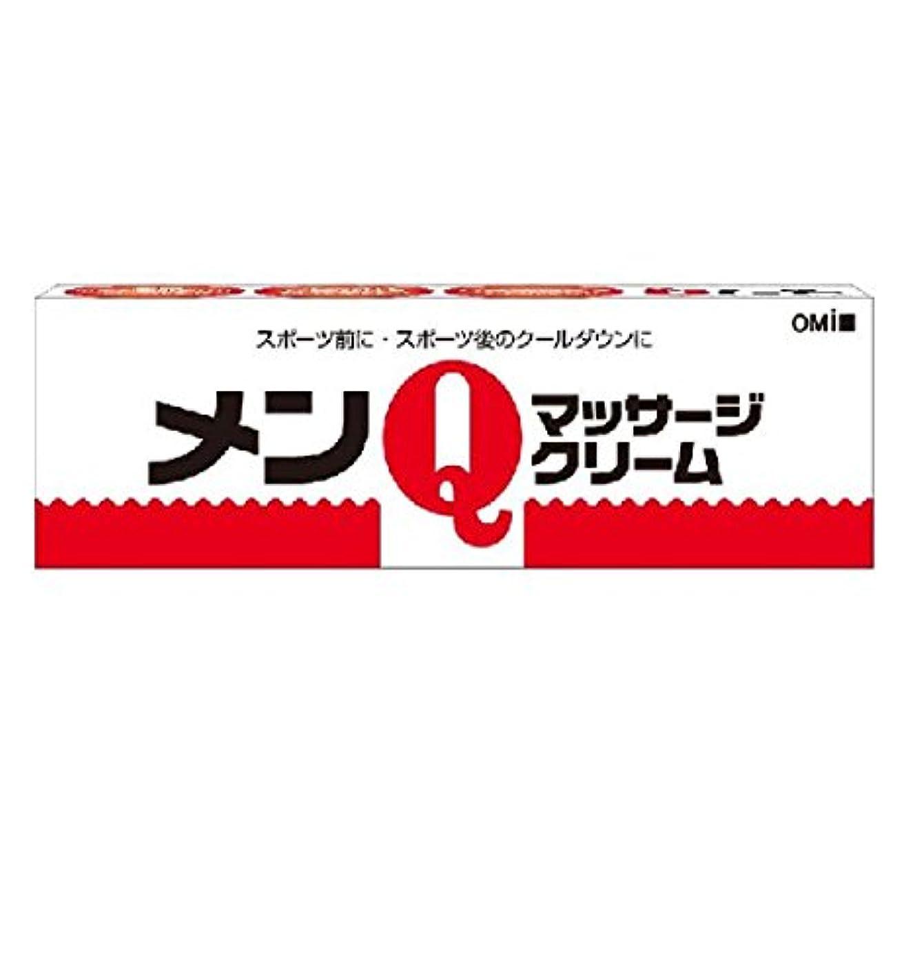 親密なスチールいじめっ子近江兄弟社 メンQマッサージクリーム 65g