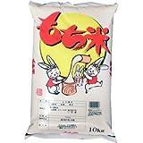 山形県産 白米 もち米 ヒメノモチ 10kg 平成29年産 新米