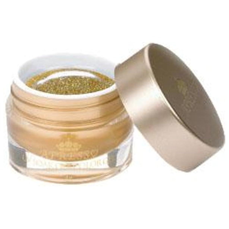 鉄道駅歯車ベッドを作るAPRESSO UV Glitter Gel S-H Gold