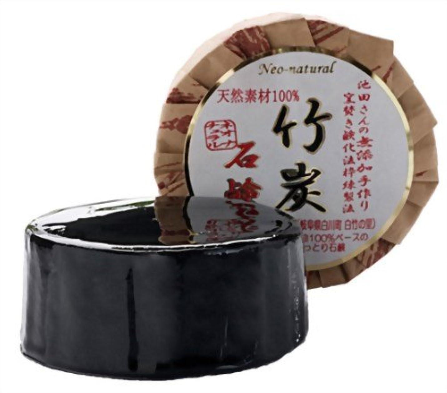 ユーモラス行商人追い払うネオナチュラル 池田さんの竹炭石鹸 105g
