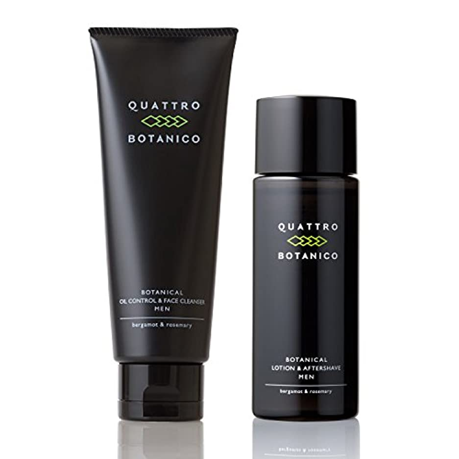 靴活性化する正しいクワトロボタニコ (QUATTRO BOTANICO) 【 メンズ 化粧水 & 洗顔 】 ボタニカル ローション & フェイスクレンザー < 期間限定 > 男性化粧品 皮脂 テカリ ニキビ の気になる方に
