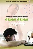 Japan Japan / [DVD] [Import]