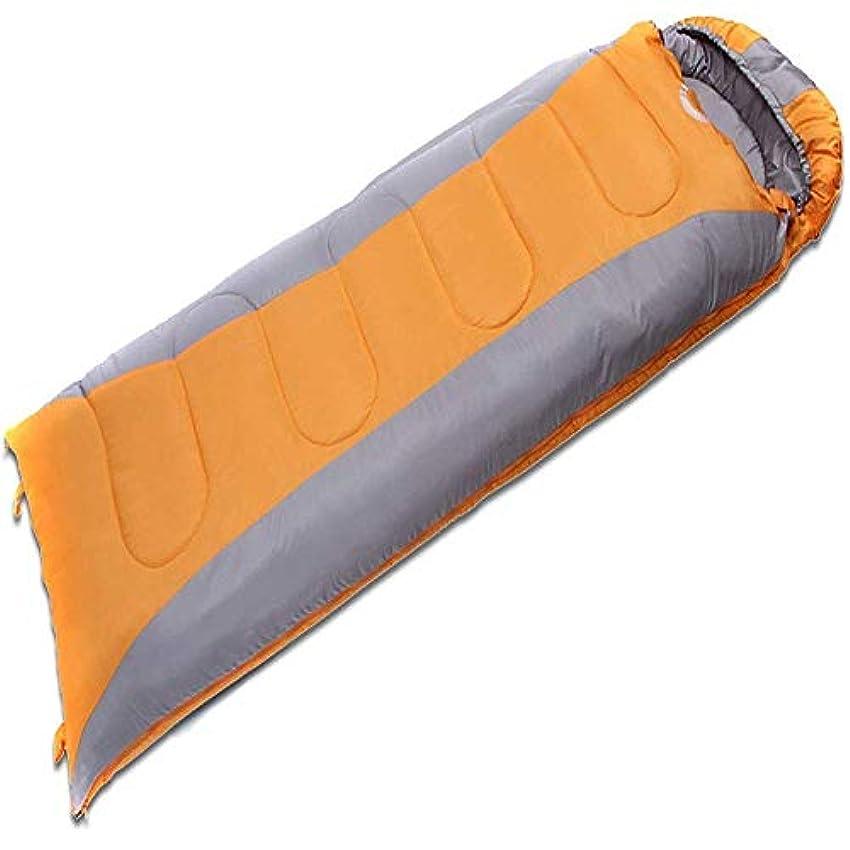 鉄ネコ恩赦大人用防水キャンプ寝袋フード付きライトウォーム4シーズンスリーピングパッド(ハイキング)アウトドアアウトドアアクティビティブルーオレンジグリーン(カラー:グリーン)