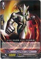 イニグマン・フロー 【R】 BT04-030-R [カードファイト!!ヴァンガード] 《ブースター第4弾「虚影神蝕」》