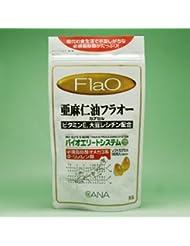 亜麻仁油 フラオーカプセル 180粒 ×10個セット