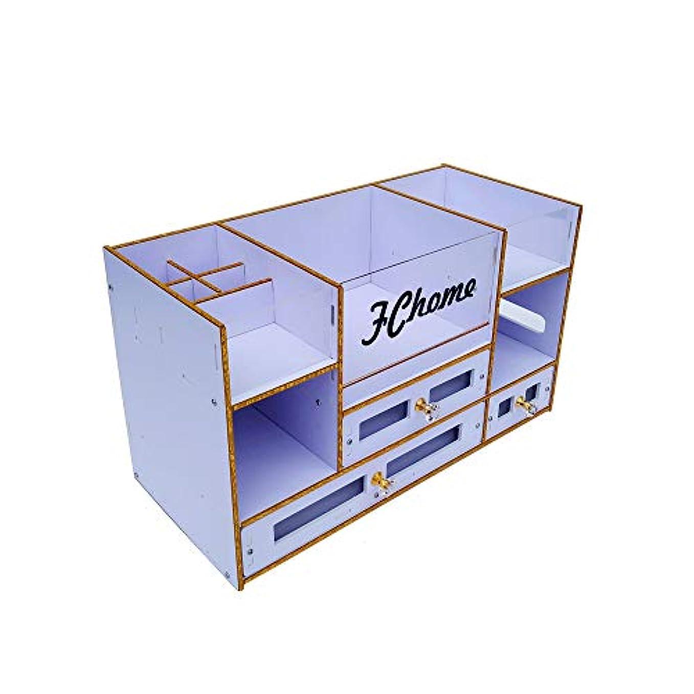 コンセンサスインタラクション悪性腫瘍FChome 化粧品収納ボックス 引き出し アクリルPVCジュエリー 化粧品ディスプレイケース メイクアップオーガナイザーセット 特大 (金)