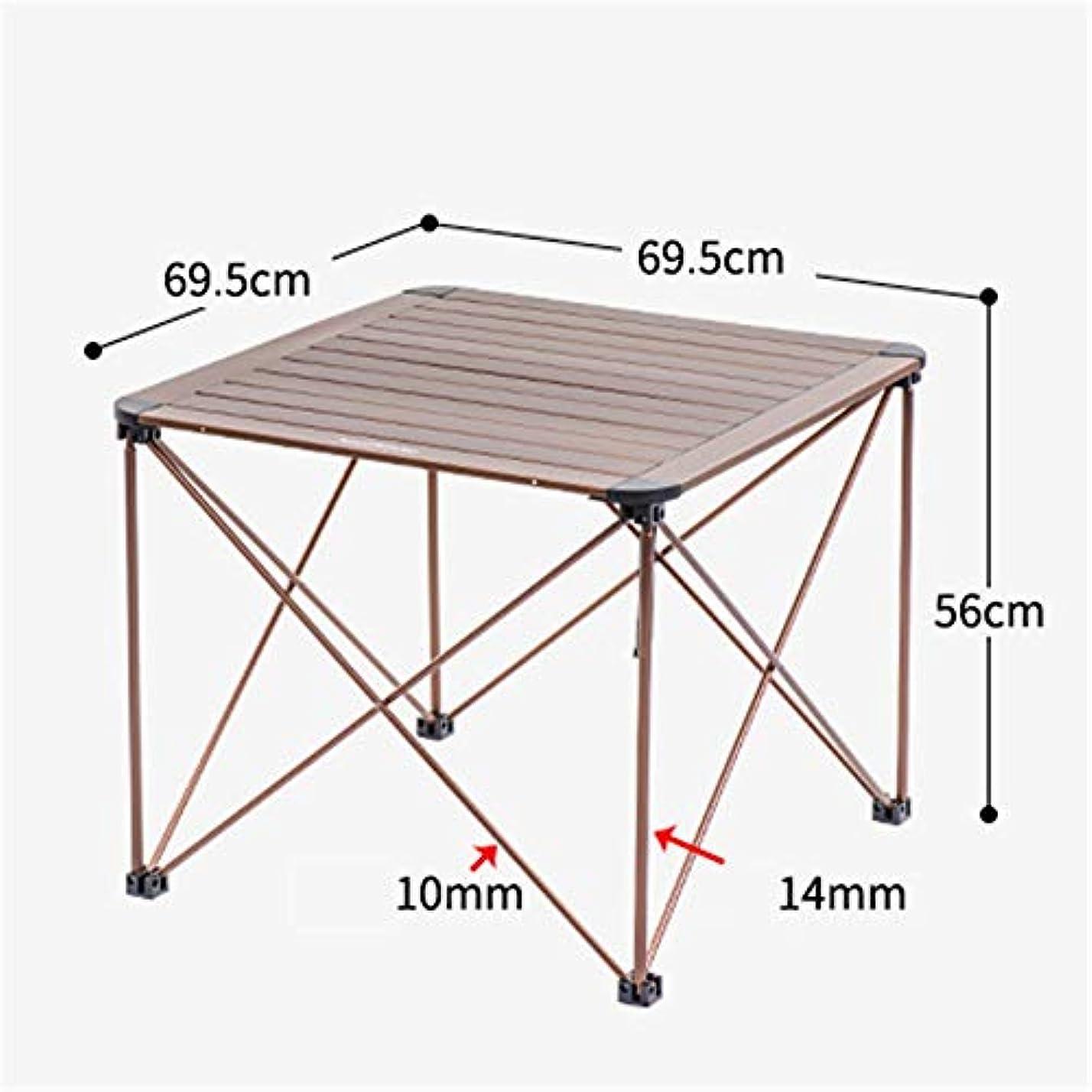 基礎理論通信する争う軽量の折りたたみは屋外のHikin gの携帯用キャンプテーブルのためのアルミニウム屋外のテーブルを転がします アウトドア キャンプ用 (色 : Metal, サイズ : 69*69*56cm)