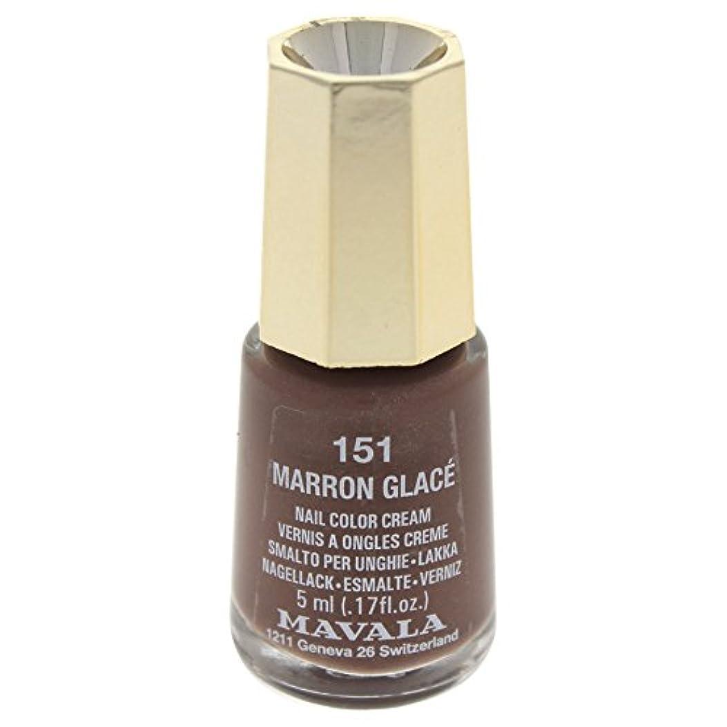 チェリー主流奇跡的なMAVALA マヴァラ ネイルカラー 151 マロングラッセ