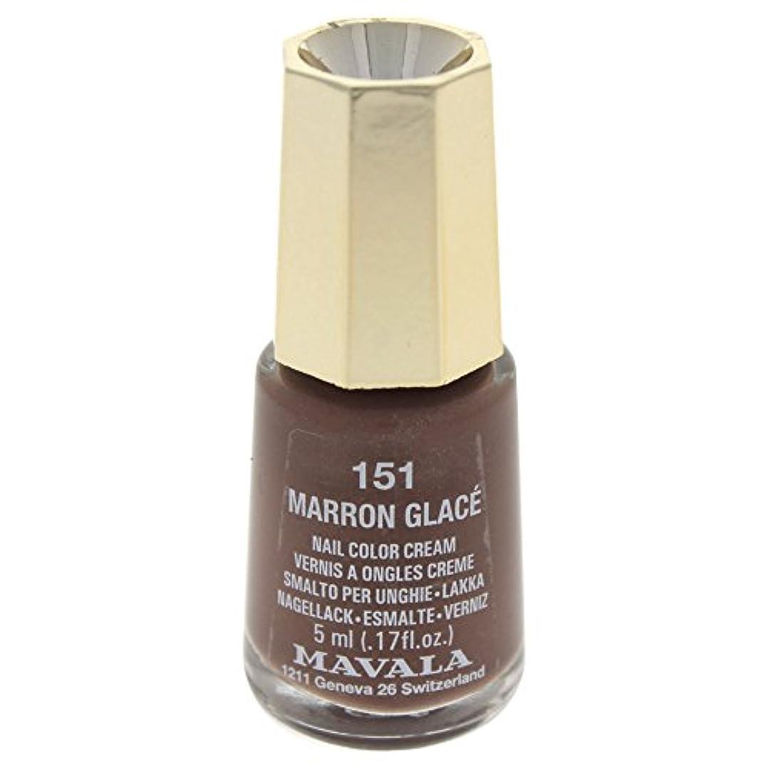 すすり泣き取り囲むコンチネンタルMAVALA マヴァラ ネイルカラー 151 マロングラッセ