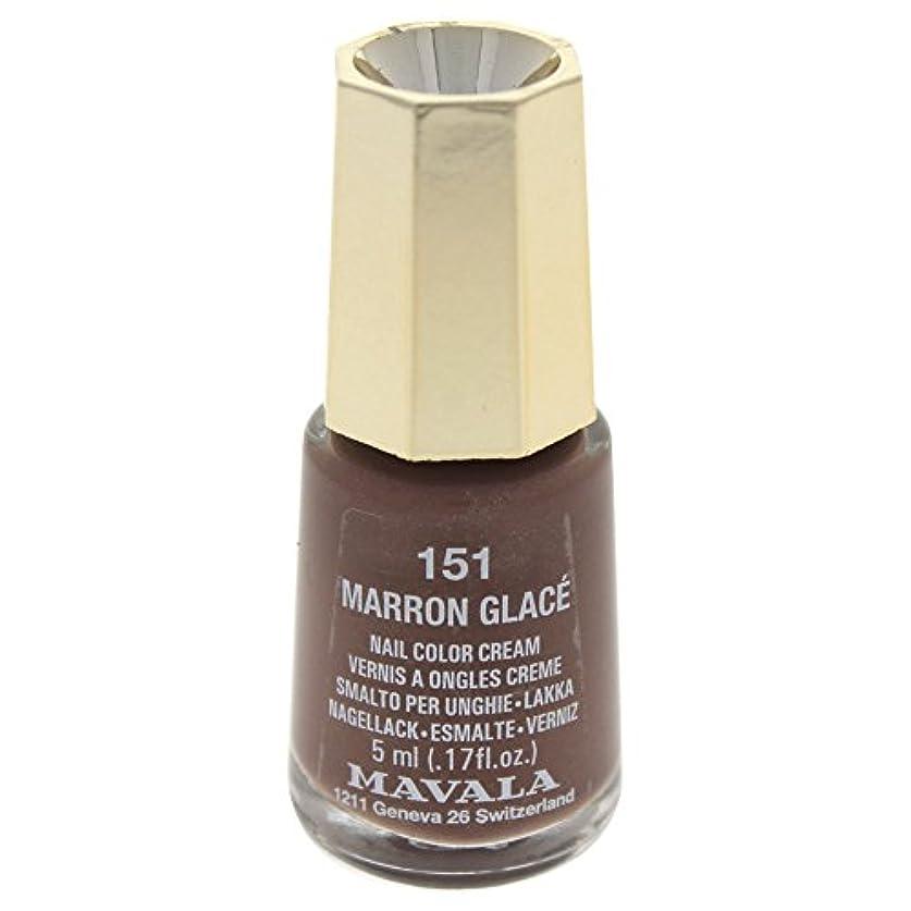 不利益配分作動するMAVALA マヴァラ ネイルカラー 151 マロングラッセ