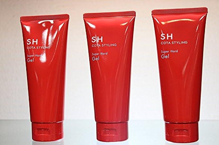 上記の頭と肩タンパク質即席COTA STYLING SH~コタ スタイリング SH スーパーハードジェル3本セット