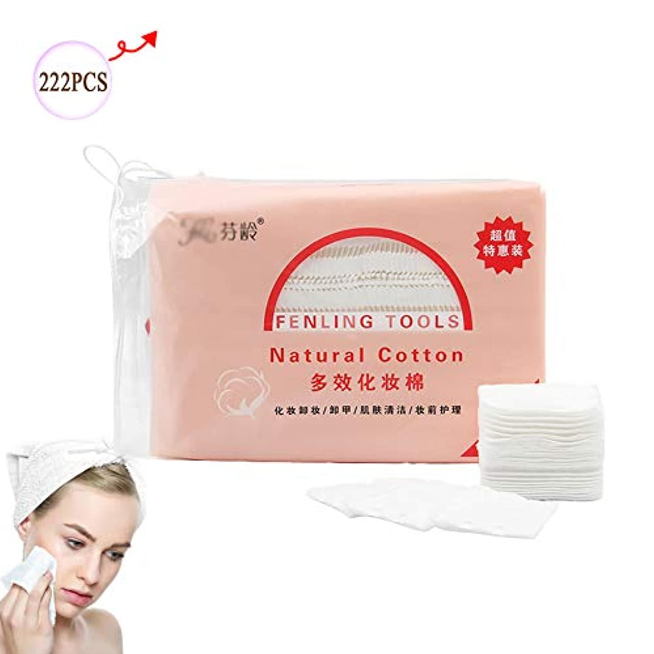 介入する怠惰世論調査メイク落としパッド、顔用洗顔料コットンパッド洗顔用女性と男性(222PCS)