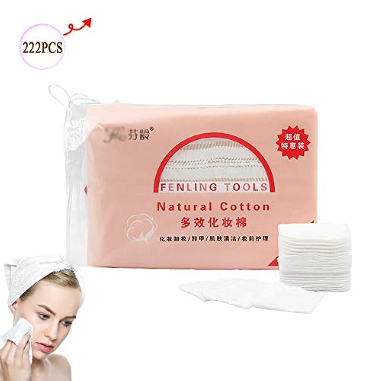 腹部用心深いチャップメイク落としパッド、顔用洗顔料コットンパッド洗顔用女性と男性(222PCS)