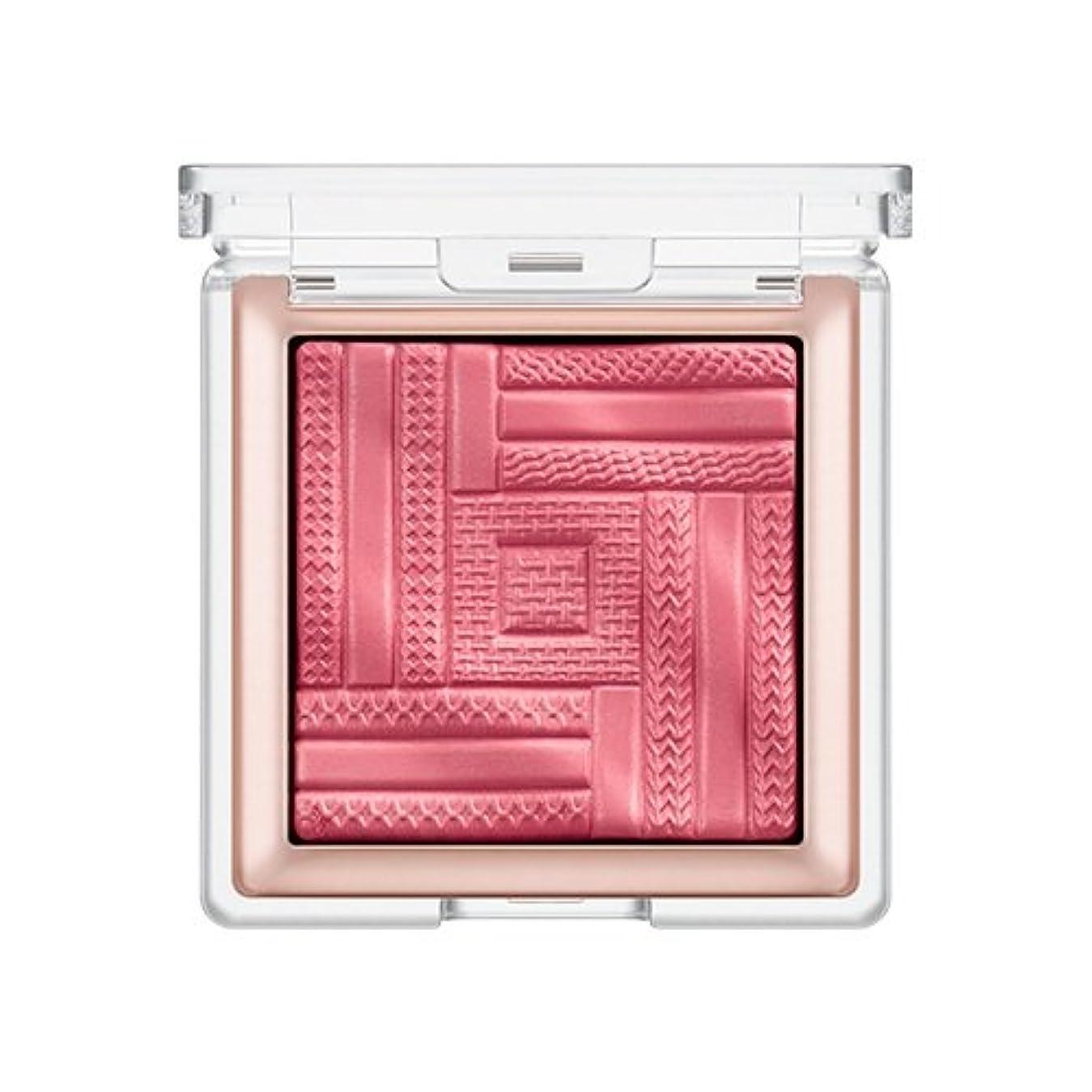 イベント反発地中海MISSHA Satin Ital Prism Blusher (# Rose Boutique) / ミシャ サテンイタルプリズム チーク ブラッシャー [並行輸入品]
