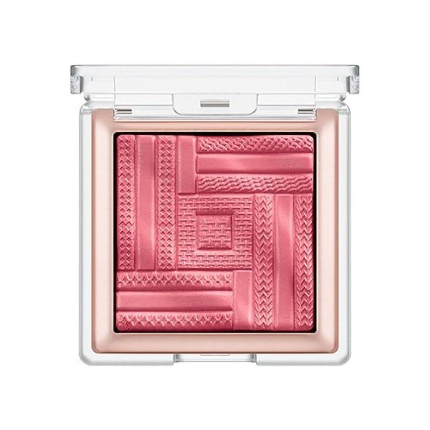 余剰植物学第五MISSHA Satin Ital Prism Blusher (# Rose Boutique) / ミシャ サテンイタルプリズム チーク ブラッシャー [並行輸入品]