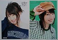 水樹奈々「WONDER QUEST EP」「NEVER SURRENDER」アニメイト購入特典 ブロマイド 2枚セット