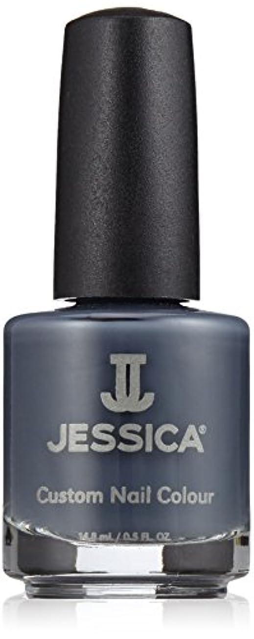 悪のシェーバー想起Jessica Nail Lacquer - NY State of Mind - 15ml / 0.5oz