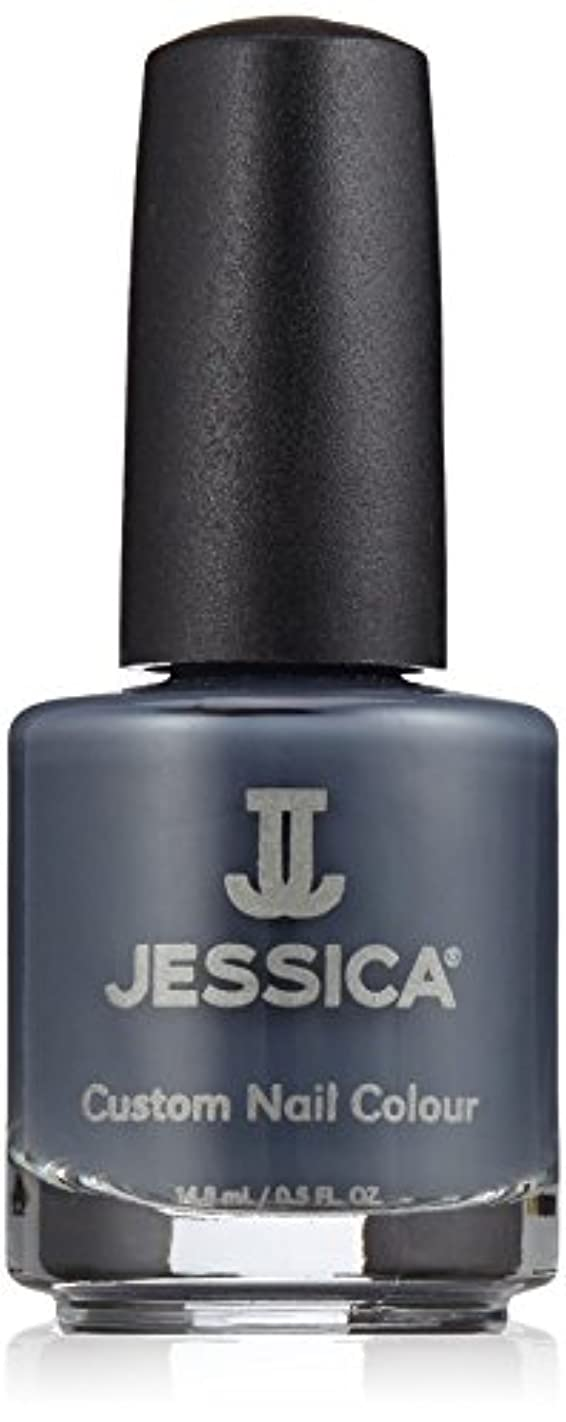 伝染性の差し引く嵐のJessica Nail Lacquer - NY State of Mind - 15ml / 0.5oz