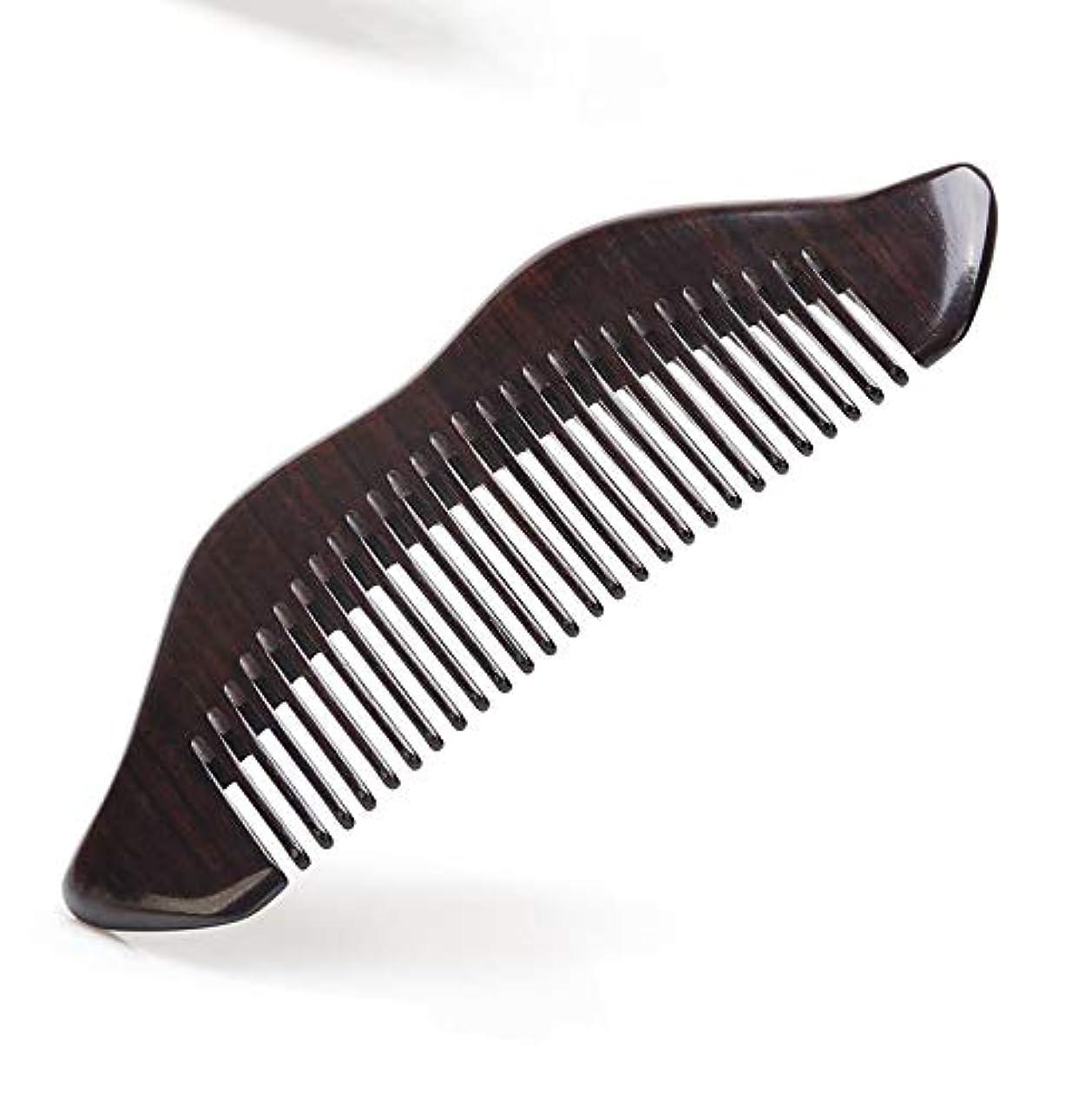 作業革命的パイプ新しい携帯用小型毛の帯電防止良い歯の櫛/黒檀の櫛 ヘアケア (色 : 黒)