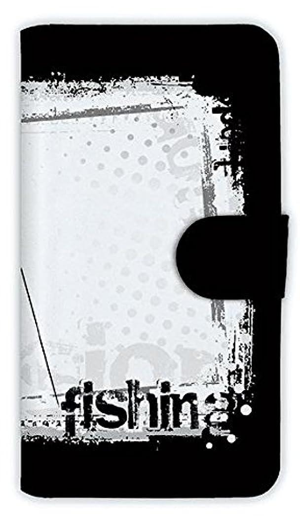 マーチャンダイザー暴動セント[アングラーズケース] 【手帳型】fishing horizontal background スマホ ケース (商品コード: diary2015110410)