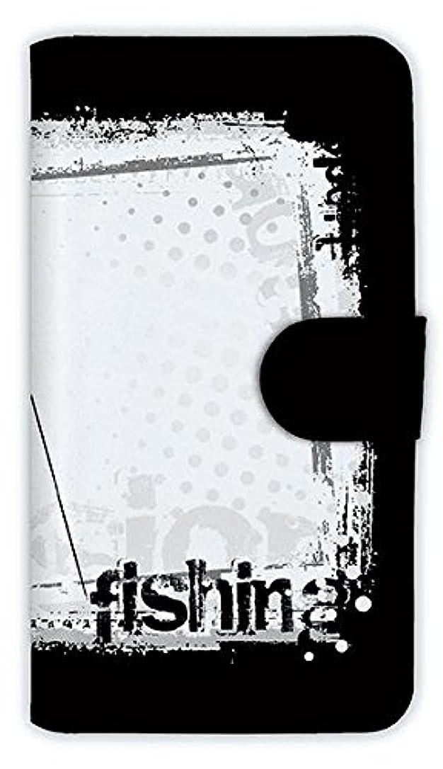 トランク雨休憩[アングラーズケース] 【手帳型】fishing horizontal background スマホ ケース (商品コード: diary2015110410)