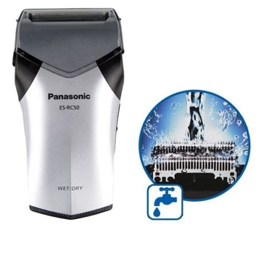 プリーツそよ風古風なPanasonic ES-RC50 充電式ウェット/ドライメンズシェーバーかみそり2ブレード [並行輸入品]