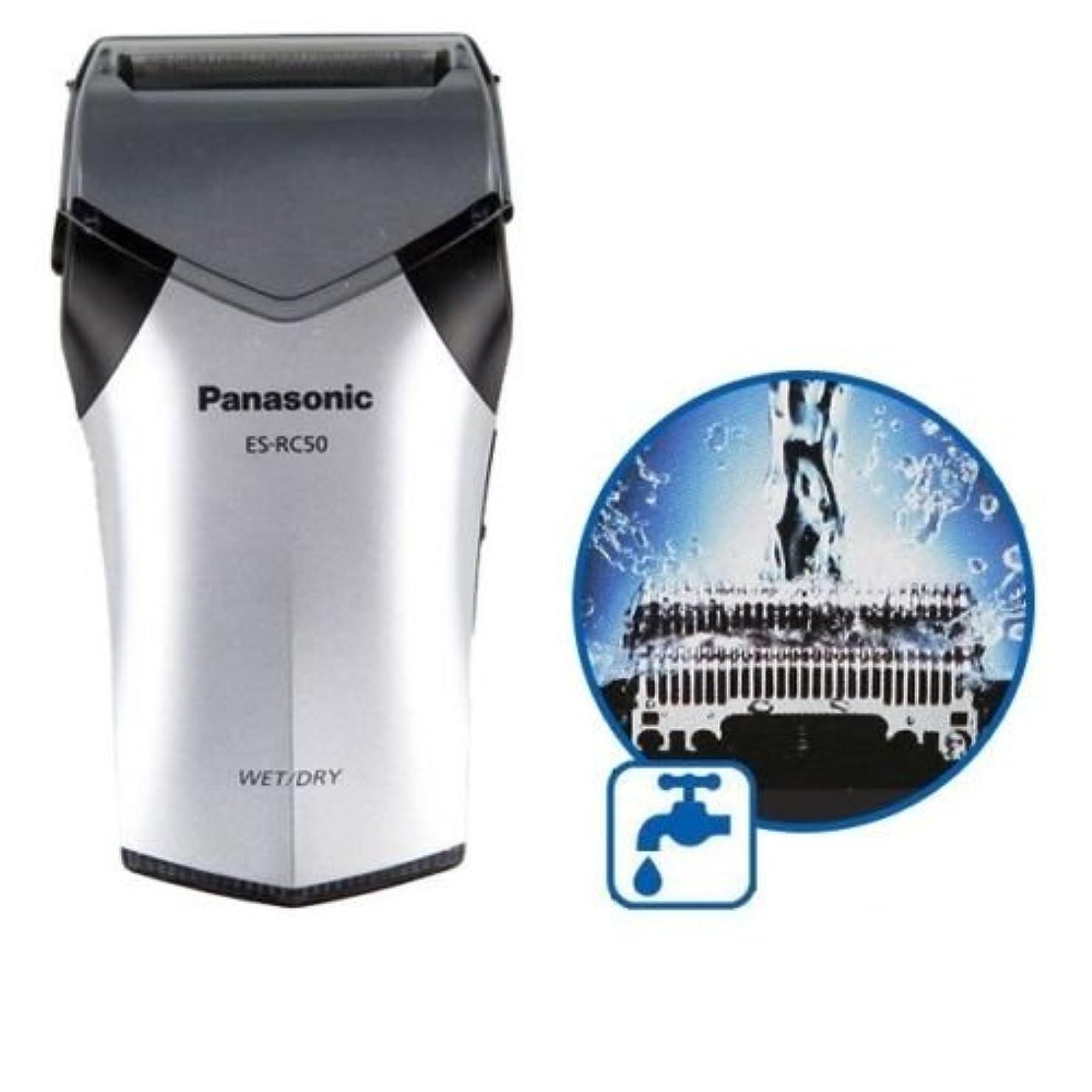 散歩ために資産Panasonic ES-RC50 充電式ウェット/ドライメンズシェーバーかみそり2ブレード [並行輸入品]