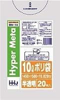 【5ケース特価】HHJ 業務用 ポリ袋 小型 10L 半透明 0.025mm×450×500 1200枚×5ケース 20枚×60冊入×5 GL14