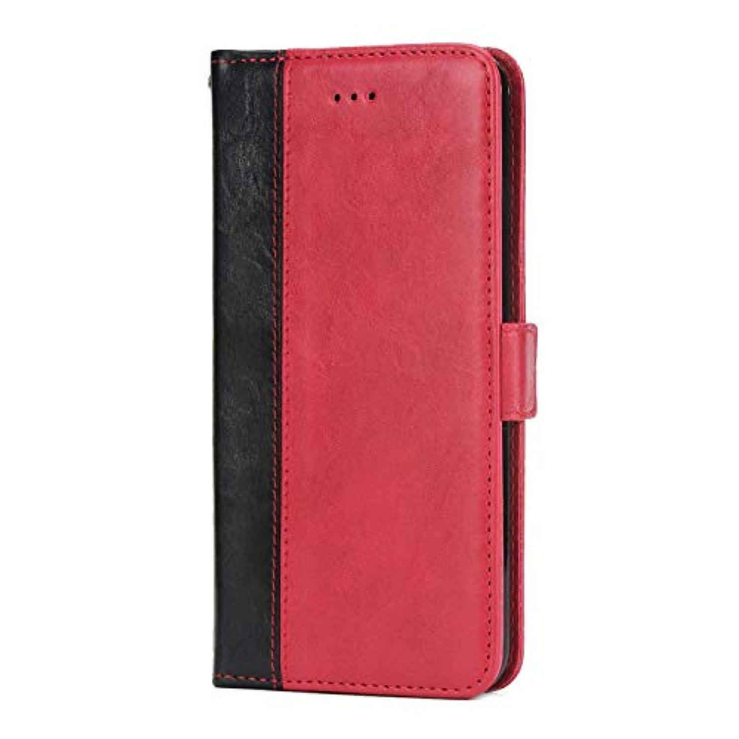 平行アクロバットバトルOMATENTI Huawei P20 Pro 手帳ケース マグネット式 カバー Huawei P20 Pro 高級PUレザー カードポケット スタンド機能 薄型 スマホケース(2-レッド)