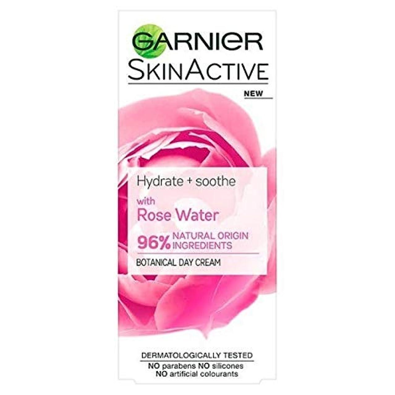 ウォーターフロント二十いらいらさせる[Garnier ] ガルニエ自然バラ水保湿敏感肌の50ミリリットル - Garnier Natural Rose Water Moisturiser Sensitive Skin 50ml [並行輸入品]