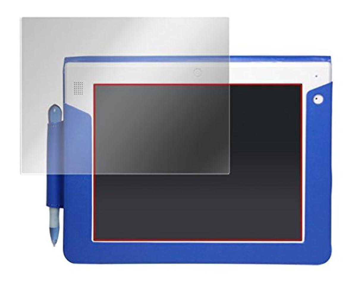 スイッチビーズペンフレンドOverLay Eye Protector for 「チャレンジタッチ」タブレット 液晶 保護 シート 目にやさしい ブルーライト カット フィルム OECLGTAB/3