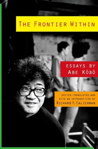 The Frontier Within: Essays by Abe Kobo (Weatherhead Books on Asia) by K?b? Abe(2013-06-25)
