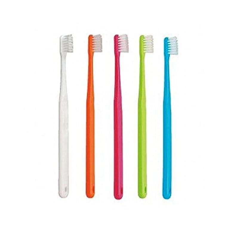 散らす落ち着いた縞模様の【Ci/シーアイ】【歯科用】Ci701 25本【歯ブラシ】【ややかため】【極薄ヘッド】ハンドルカラー5色選択不可