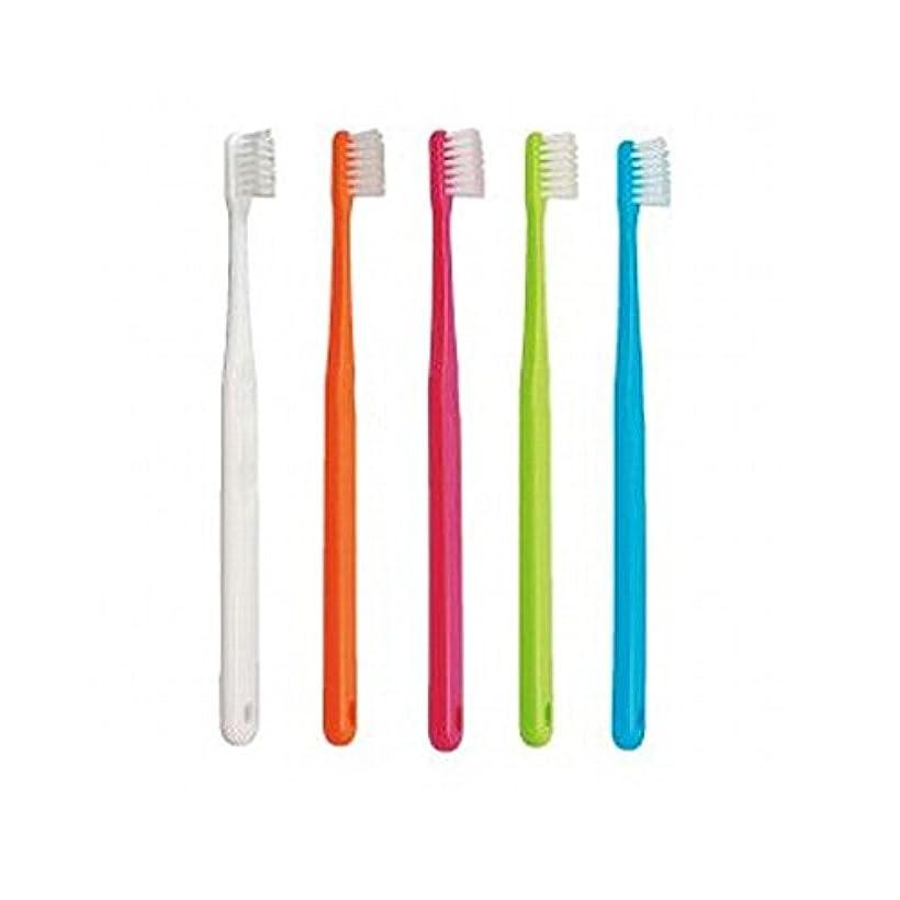 タバコ入場料エール【Ci/シーアイ】【歯科用】Ci701 25本【歯ブラシ】【ややかため】【極薄ヘッド】ハンドルカラー5色選択不可