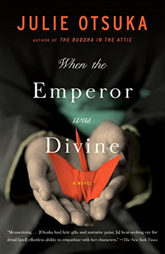 When the Emperor Was Divine (English Edition)
