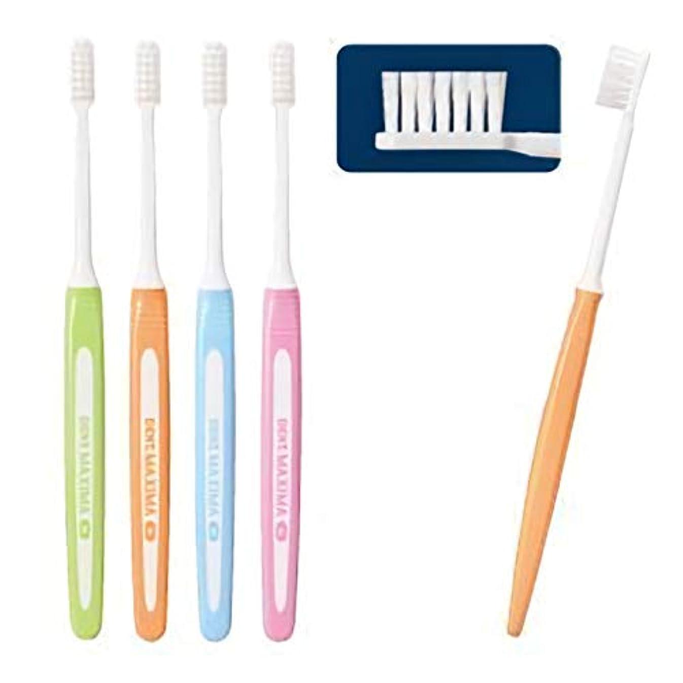 切り離す自治的効率DENT.MAXIMA 歯ブラシ MS(ミディアムソフト) × 12本【デント マキシマ】
