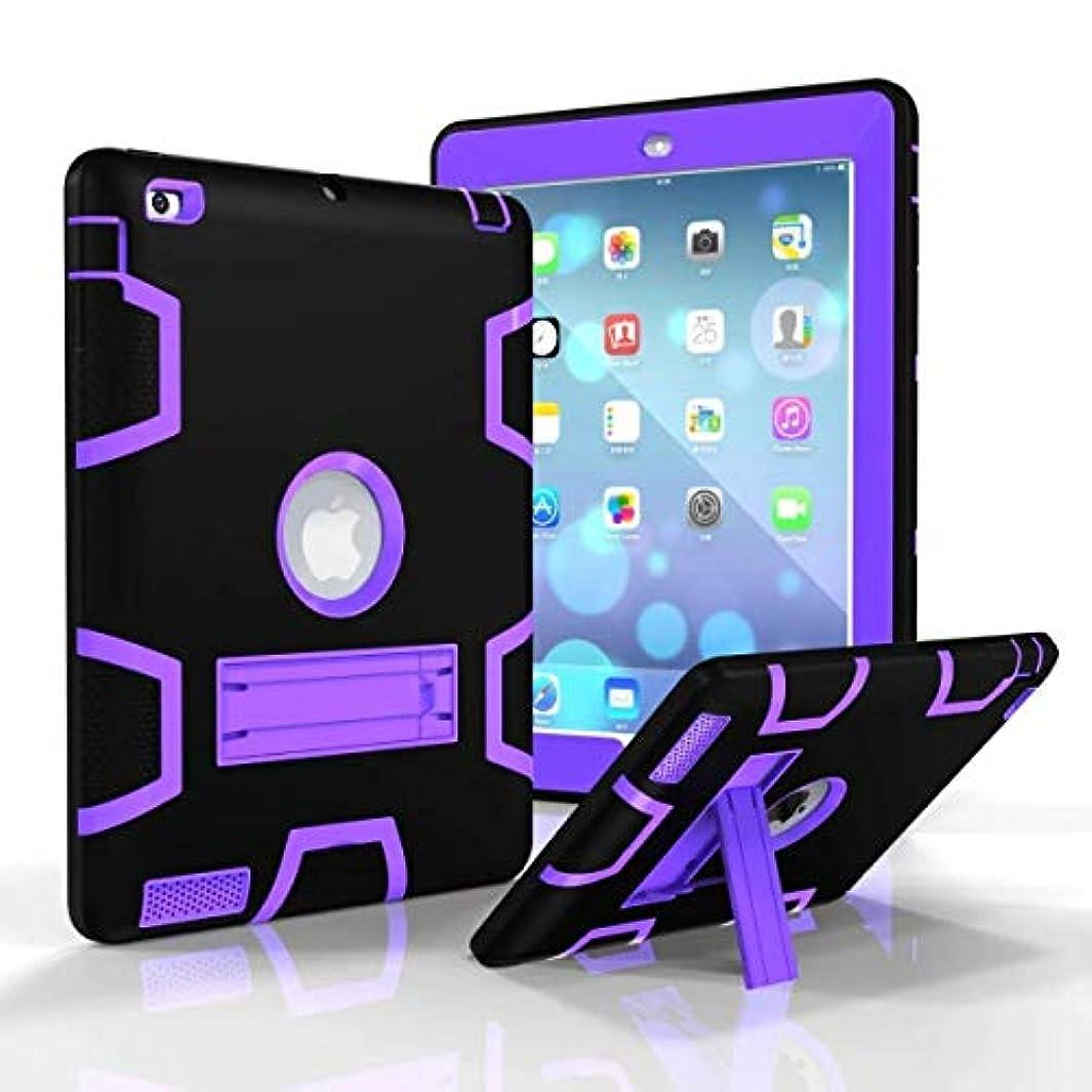 一流鰐お気に入りiPad mini4 ケース iPad mini4 網膜 ケース iPad mini4 カバー カバー ソフトバンクソニー【Cavor】tpu+pcアーマーハイブリッド三重構造バックホルスターに耐震性のバンパーケーススタンド機能携帯カバー【選択可能な8色】ブラック/パープル